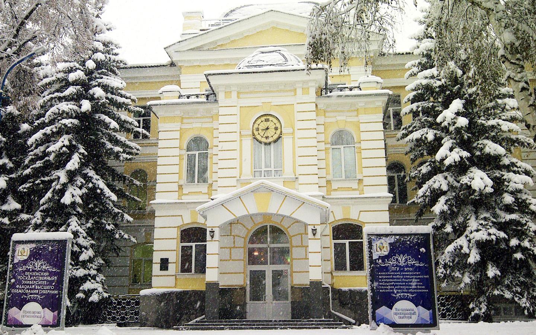 Медицинский институт в пензе приемная комиссия адрес стоимость меди лом в Высоковск