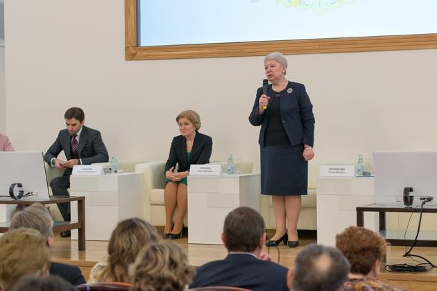 Минобрнауки России представило публичную декларацию на 2017 год