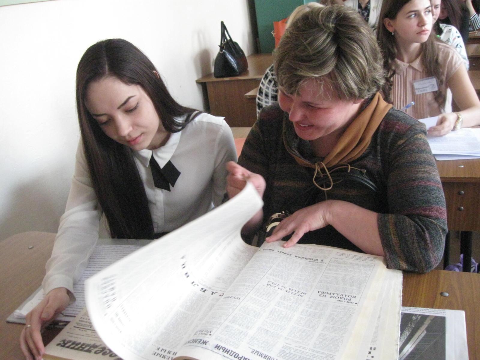 В ПГУ прошли «Буслаевские чтения»