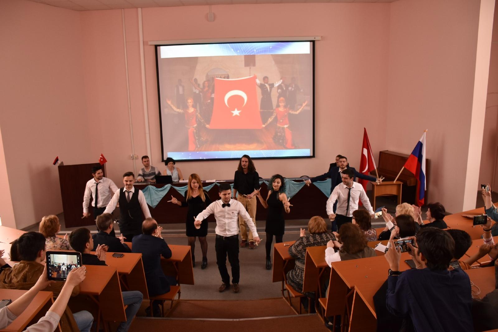 В ПГУ прошел День турецкой культуры