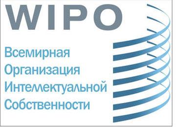 ПГУ проведет совместную с Всемирной организацией интеллектуальной собственности научную конференцию