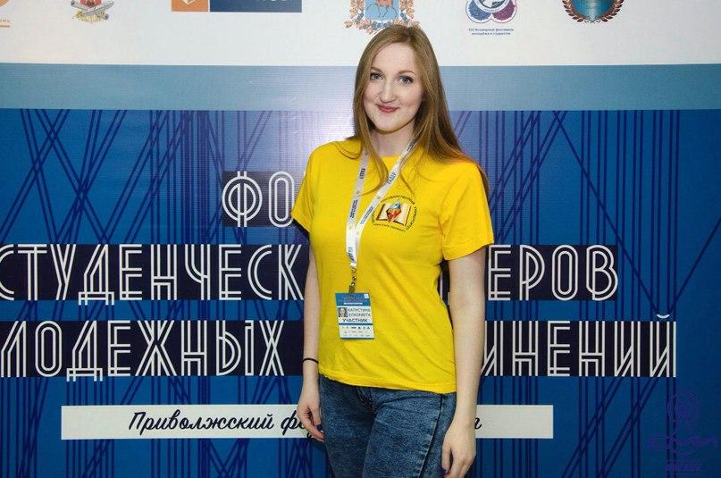Студенты ПГУ приняли участие в форуме студенческих лидеров молодежных объединений ПФО в Нижнем Новгороде