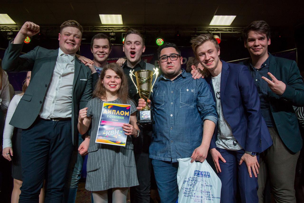 В ПГУ завершился финал II ежегодного фестиваля команд КВН «Кубок ректора»