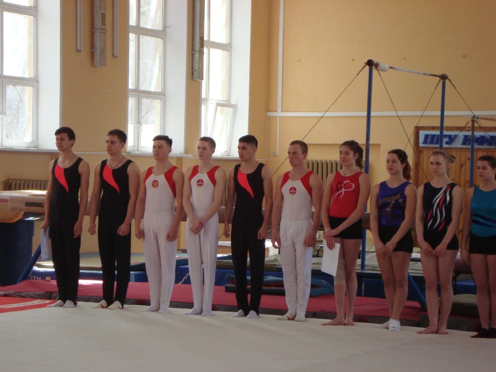 В ПГУ состоялся турнир по спортивной гимнастике, посвящённый памяти Л.М. Грачевой